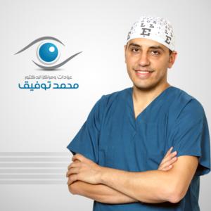 احسن دكتور شبكية فى مصر