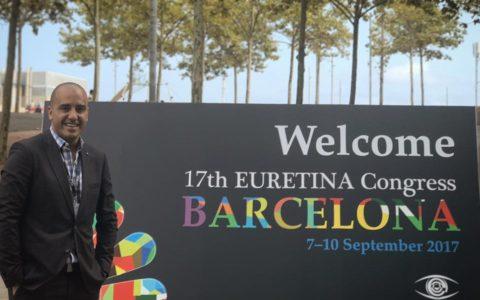 مؤتمر الجمعية الأوروبية لعلاج أمراض الشبكية والجسم الزجاجي .. برشلونة ٢٠١٧