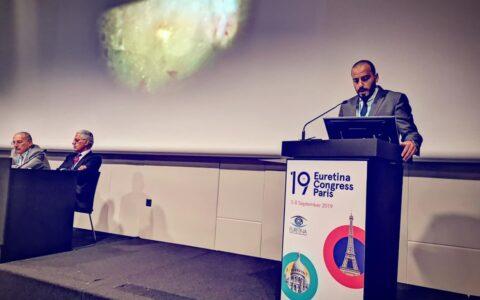 مؤتمر باريس لجراحات الشبكية