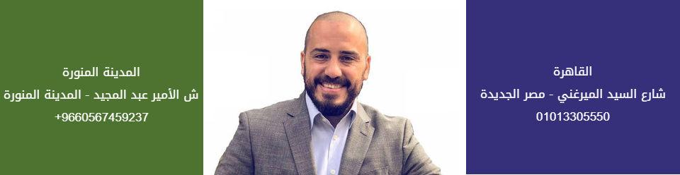 دكتور محمد توفيق استشاري الشبكية وحقن الجسم الزجاجي